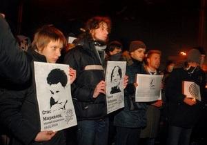 В Киеве состоялся пикет в память о Маркелове и Бабуровой