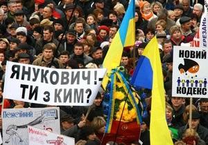 Протестующие против Налогового кодекса вернулись на Майдан и перекрыли Крещатик