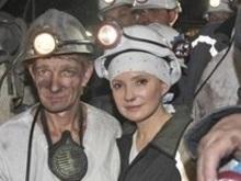 День шахтера: поздравления политиков