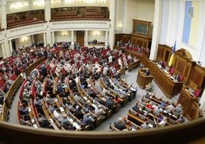 Рада приняла изменения в регламент своей работы в первом чтении