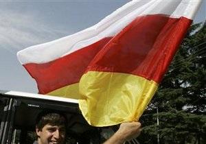 Парламент Южной Осетии эвакуировали из-за угрозы взрыва