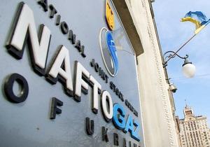 Нафтогаз продолжает привлекать кредиты у украинских банков