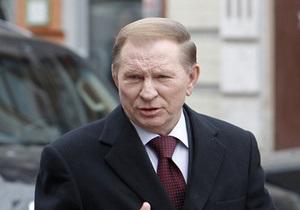 Адвокаты Кучмы обжаловали возбуждение уголовного дела против экс-президента