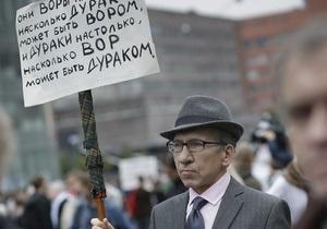 Верховный суд России признал законной  прослушку  оппозиции