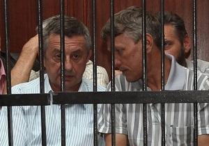 Высший военный суд Ливии отменил приговор 19 украинцам
