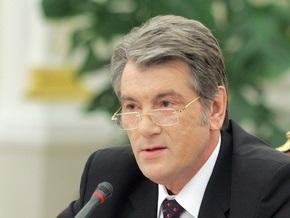 Ющенко поручил изучить последствия отзыва подписи Украины под  нулевым вариантом