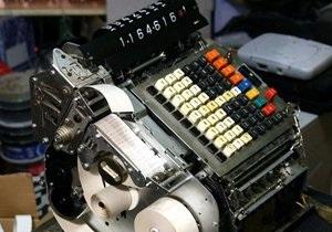 Минсборов планирует ужесточить контроль над бизнесом - СМИ - расчетные операции
