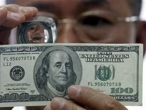 FT: Украинские банкиры не спешат радоваться помощи МВФ