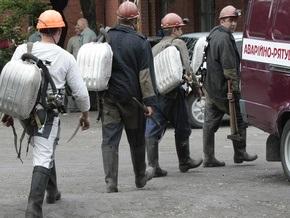 На шахте Новодзержинская продолжаются поиски девяти горняков
