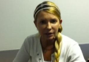 Тимошенко - Щербань - убийство Щербаня - В ГПС заверили, что для транспортировки Тимошенко в суд все готово