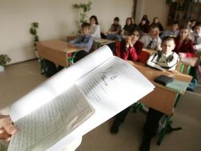 В Хмельницкой области на уроке физики дети отравились парами ртути