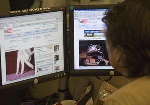 Интернет в России станет стратегической отраслью