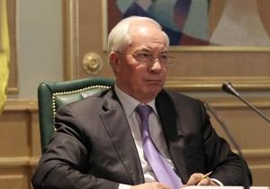 Азаров: Нельзя позволять экстремистам портить Львову репутацию гостеприимного города