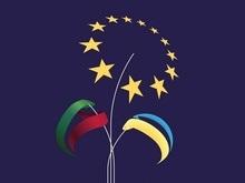 Европейский Союз не ждет Украину