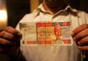 Куба отменила субсидии на мыло и стиральный порошок