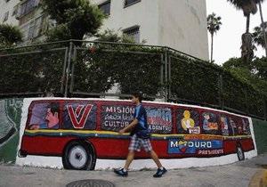 Новости Венесуэлы - выборы в Венесуэле - Энрике Каприлес - - Николас Мадуро -В Венесуэле началось голосование на внеочередных выборах президент