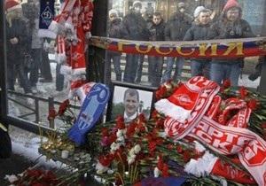 СК РФ: Кавказцы умышленно спровоцировали драку, в которой погиб Егор Свиридов