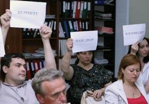 Компания сына Януковича должна согласовать проект строительства с жителями Донецка - инспекция
