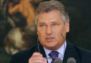 Квасьневский заявил, что не Украине нужна Европа, а Европе нужна Украина