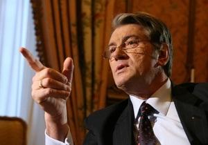 Ющенко поручил ввести в Крыму специальный экономический режим