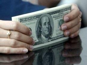 Сербии списали полмиллиарда долларов долга Косово