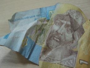 Украину призывают начать реабилитацию банковского сектора
