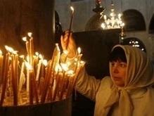 Сегодня - День памяти жертв Холокоста