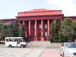 ЮНЕСКО составило рейтинг лучших вузов Украины