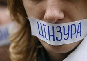 УП: Репортеры без границ поддерживают сопротивление журналистов