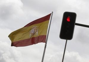 DW: Кризис заставил испанцев жить по средствам