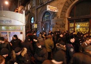 Возле книжного магазина Сяйво в Киеве прошла акция протеста
