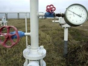 В Еврокомиссии заявили, что российский газ поступит в ЕС не ранее, чем через три дня