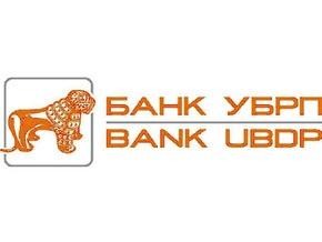 Банк УБРП открывает первое отделение в Харькове