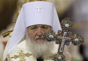 К патриарху Кириллу обратились с просьбой придумать общероссийский дресс-код