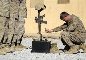 Потери военнослужащих США в Афганистане достигли тысячи человек