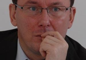 Суд отклонил ходатайство адвоката Луценко об отводе состава суда