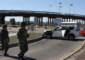 Расследованием жестокого убийства сотрудников американского консульства в Мексике займется ФБР