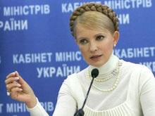 Тимошенко пришлось лететь в Николаев