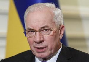 Азаров проведет в Брюсселе переговоры о заключении соглашения об ассоциации с ЕС