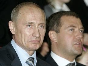 70% россиян не верят декларациям о доходах чиновников