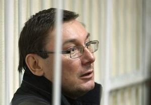 Луценко заявил, что после выхода на свободу пойдет в баню