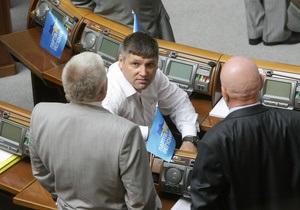 В ПР будут голосовать за лишение неприкосновенности депутатов, виновных в драке в парламенте