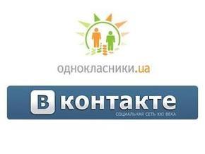 Вконтакте впервые обогнал Одноклассников по посещаемости