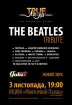 Впервые в Украине пройдет большой благотворительный концерт посвященный семидесятилетию Джона Ленона