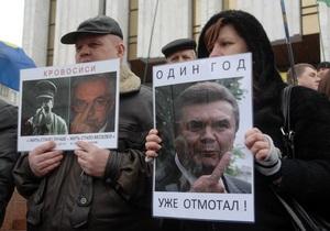 Опрос: Почти половина украинцев готовы участвовать в акциях протеста