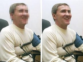 Lenta.ru: Кто здесь педофил?