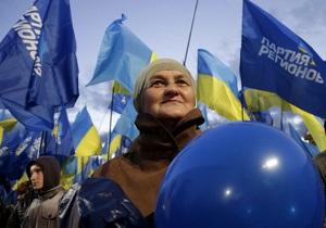 Впервые за 18 лет в украинском парламенте может появиться однопартийное большинство
