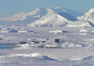 новости науки - антарктическая программа Украины: Правительство увеличило финансирование антарктической исследовательской программы