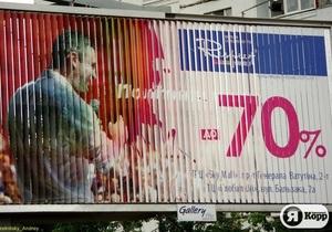 Гриценко сомневается в оппозиционности Кличко