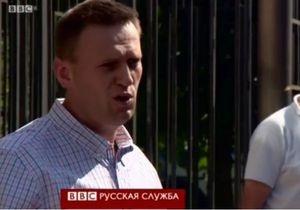 Алексей Навальный: меня не арестуют